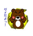 クマの権三郎(個別スタンプ:05)