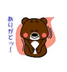 クマの権三郎(個別スタンプ:06)