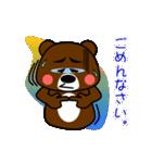 クマの権三郎(個別スタンプ:07)