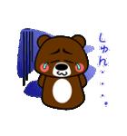 クマの権三郎(個別スタンプ:08)
