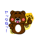 クマの権三郎(個別スタンプ:10)