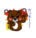 クマの権三郎(個別スタンプ:11)