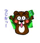クマの権三郎(個別スタンプ:12)