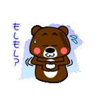 クマの権三郎(個別スタンプ:13)