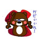 クマの権三郎(個別スタンプ:14)