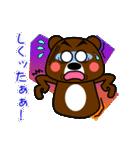 クマの権三郎(個別スタンプ:15)