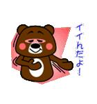 クマの権三郎(個別スタンプ:16)