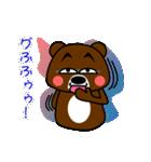 クマの権三郎(個別スタンプ:17)