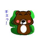 クマの権三郎(個別スタンプ:18)