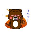 クマの権三郎(個別スタンプ:19)