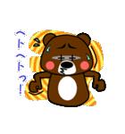 クマの権三郎(個別スタンプ:20)