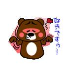 クマの権三郎(個別スタンプ:21)