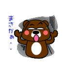 クマの権三郎(個別スタンプ:22)