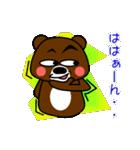 クマの権三郎(個別スタンプ:23)