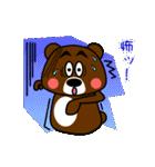 クマの権三郎(個別スタンプ:24)