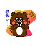 クマの権三郎(個別スタンプ:25)