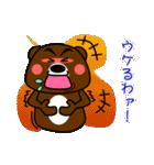 クマの権三郎(個別スタンプ:26)