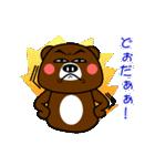 クマの権三郎(個別スタンプ:28)