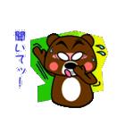 クマの権三郎(個別スタンプ:29)