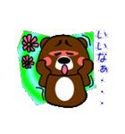 クマの権三郎(個別スタンプ:30)