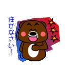 クマの権三郎(個別スタンプ:31)