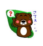 クマの権三郎(個別スタンプ:33)