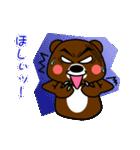 クマの権三郎(個別スタンプ:34)