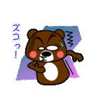 クマの権三郎(個別スタンプ:35)