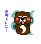クマの権三郎(個別スタンプ:36)