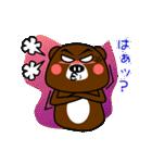 クマの権三郎(個別スタンプ:37)