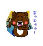 クマの権三郎(個別スタンプ:38)