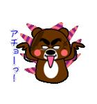 クマの権三郎(個別スタンプ:40)
