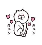 くまっちゃん3 恋しちゃったver(個別スタンプ:1)