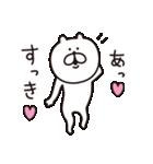 くまっちゃん3 恋しちゃったver(個別スタンプ:3)