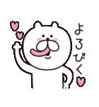くまっちゃん3 恋しちゃったver(個別スタンプ:5)