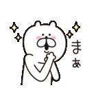くまっちゃん3 恋しちゃったver(個別スタンプ:7)