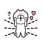 くまっちゃん3 恋しちゃったver(個別スタンプ:8)