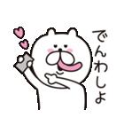 くまっちゃん3 恋しちゃったver(個別スタンプ:9)