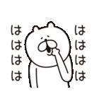 くまっちゃん3 恋しちゃったver(個別スタンプ:12)