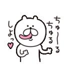くまっちゃん3 恋しちゃったver(個別スタンプ:13)
