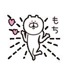くまっちゃん3 恋しちゃったver(個別スタンプ:14)