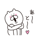 くまっちゃん3 恋しちゃったver(個別スタンプ:15)