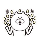 くまっちゃん3 恋しちゃったver(個別スタンプ:16)