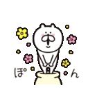 くまっちゃん3 恋しちゃったver(個別スタンプ:17)