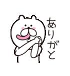 くまっちゃん3 恋しちゃったver(個別スタンプ:18)