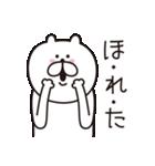 くまっちゃん3 恋しちゃったver(個別スタンプ:19)