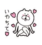 くまっちゃん3 恋しちゃったver(個別スタンプ:22)