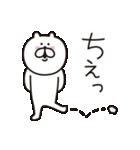 くまっちゃん3 恋しちゃったver(個別スタンプ:23)