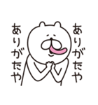 くまっちゃん3 恋しちゃったver(個別スタンプ:25)