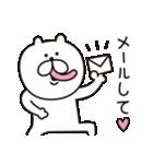 くまっちゃん3 恋しちゃったver(個別スタンプ:26)
